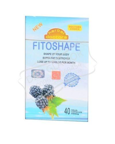 كبسولات فيتوشيب للتخسيس Fitoshape