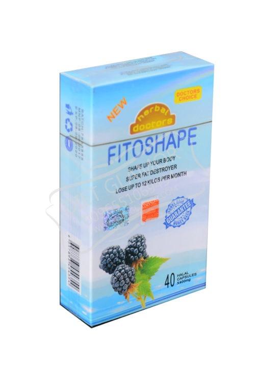 حبوب فايتوشيب للتخسيس Fitoshape
