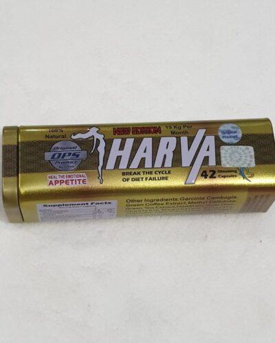 كبسولات نيو هارفا 42 كبسولة للتخسيس NEW HARVA