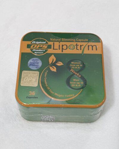 كبسولات ليبوتريم للتخسيس LIPOTRIM