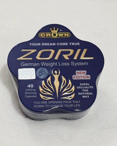 كبسولات زوريل الازرق للتخسيس ZORIL