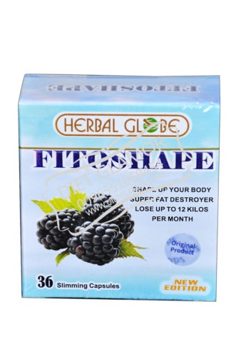 كبسولات هيربال جلوب فيتوشيب للتخسيس HERBAL GLOBE FITOSHAPE