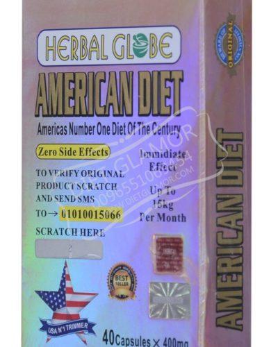 كبسولات هيربال جلوب امريكان دايت | HERBAL GLOBE AMERICAN DIET