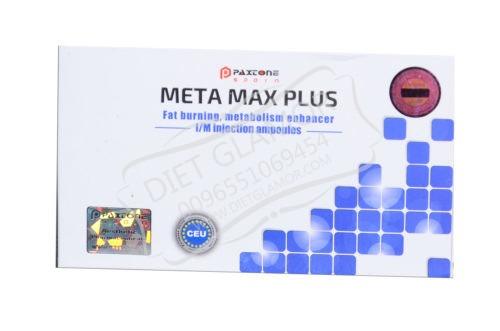 حقن ميتا ماكس بلس للتخسيس METAMAX PLUS