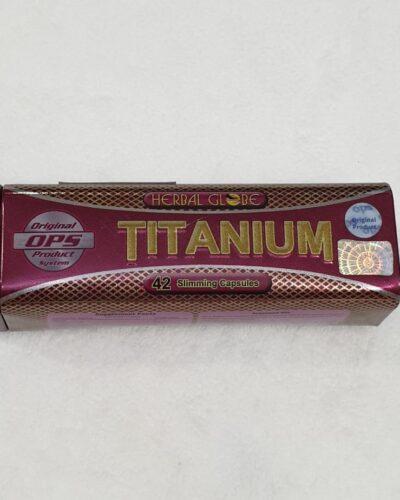 كبسولات هيربال جلوب تيتانيوم للتخسيس HERBAL GLOBE TITANIUM